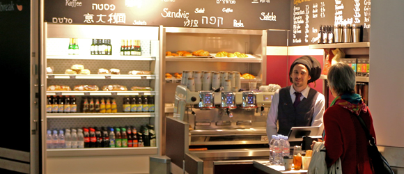Small bistro and new currency exchange opened in TXL